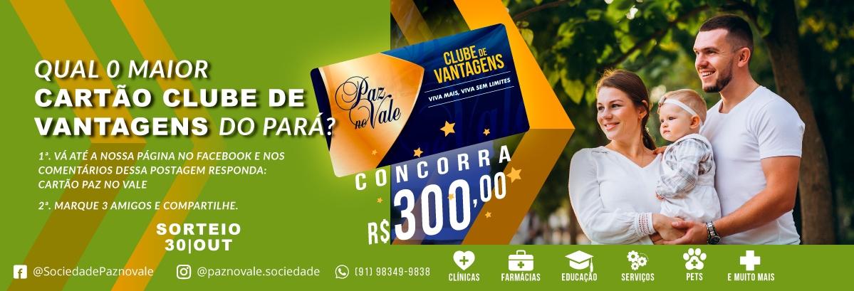 MAIOR-CARTÃO-08102019-1199x409