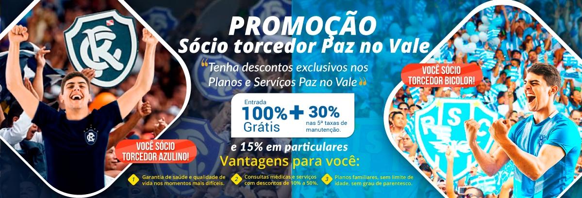 promoção-sócio-torcedor-1199x409