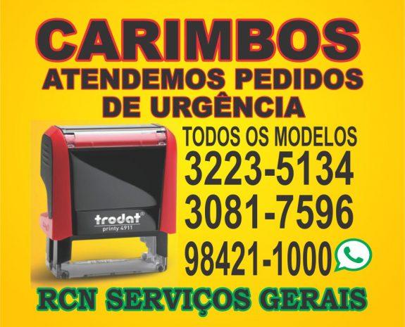 rcn service